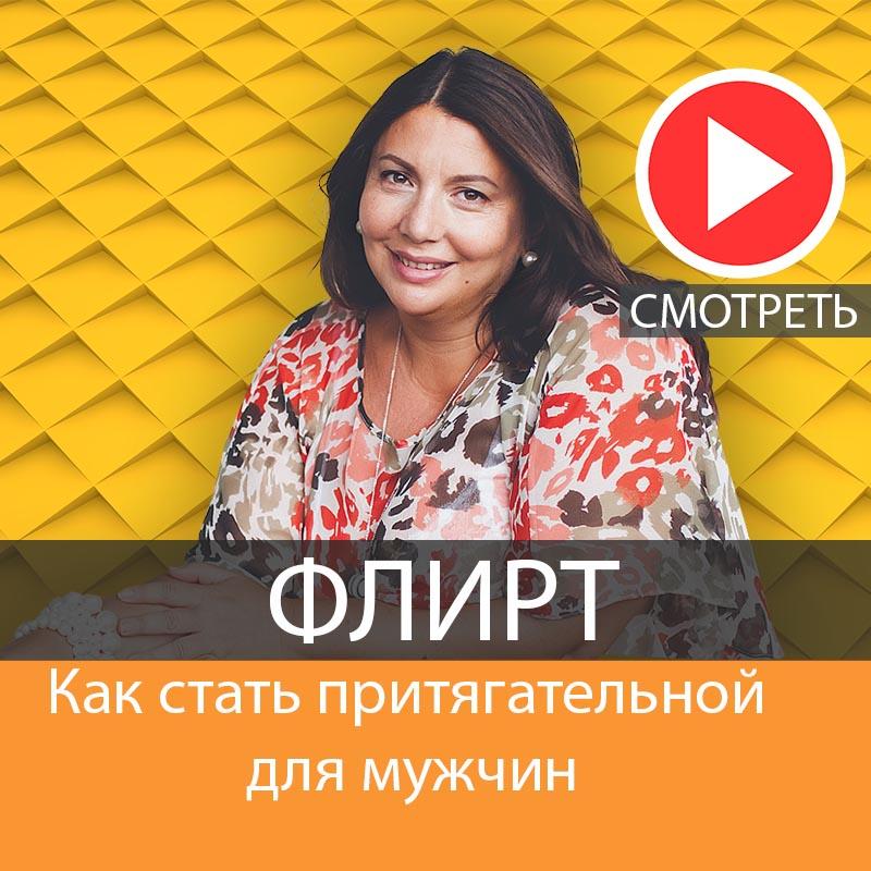sherbanskaya
